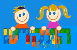 ערוץ הילדים