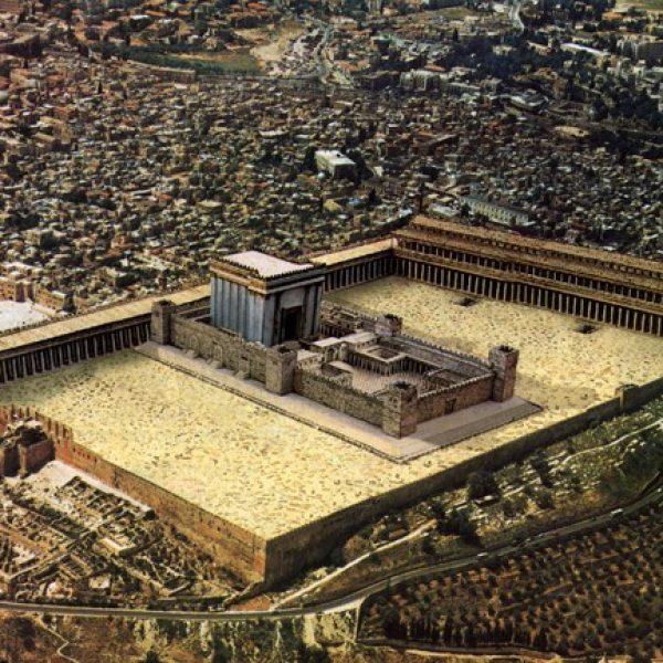 היכרות עם הר הבית והמקדש